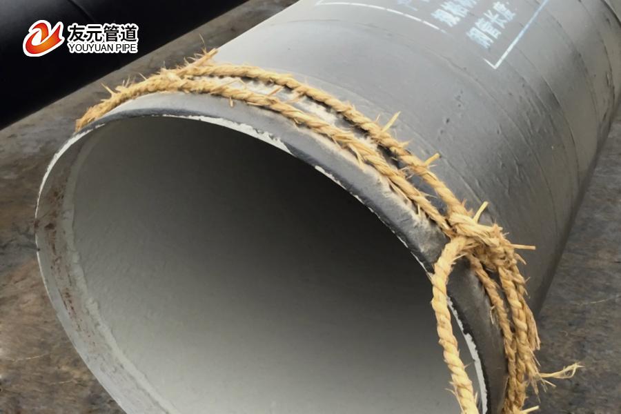 水泥砂漿防腐地埋鋼管