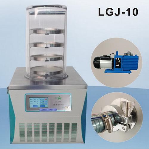 LGJ-10普通冷凍干燥機