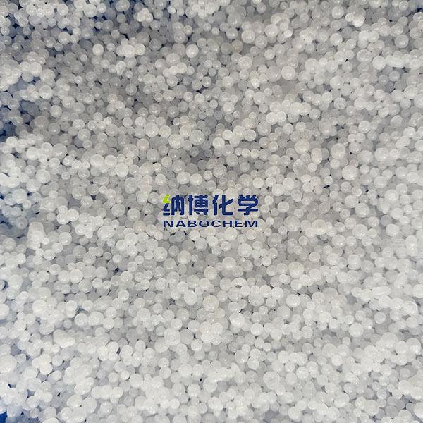 氫氧化鈉 1310-73-2