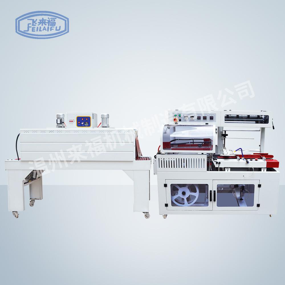 L型熱收縮包裝機