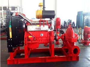 消防柴油機雙吸泵組