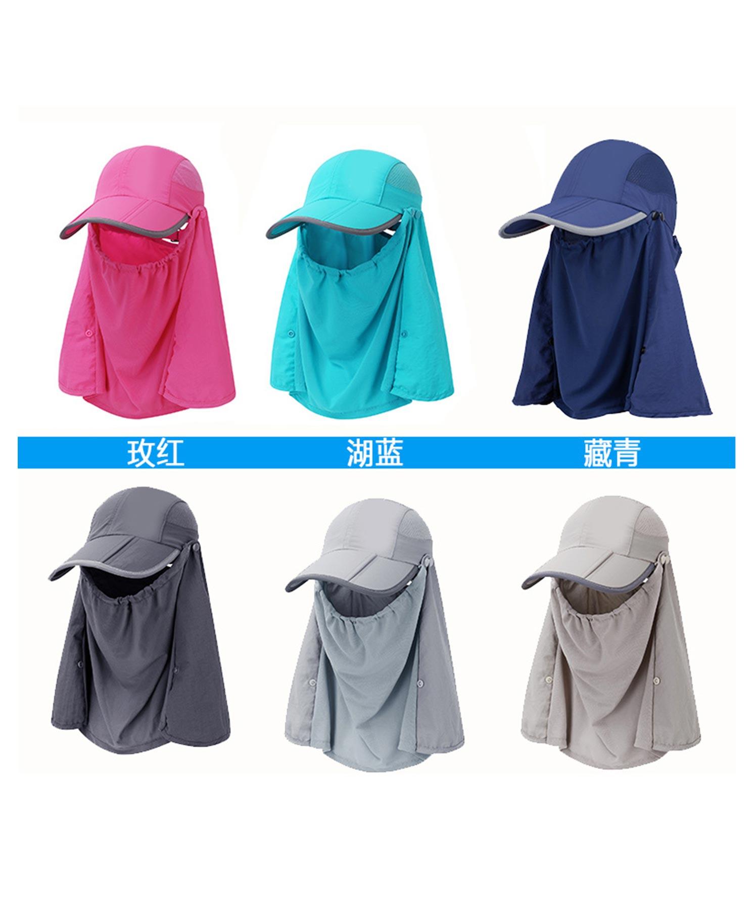 防曬面罩6