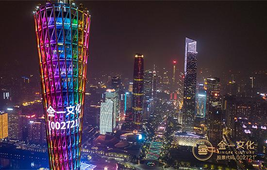 嗨赖文化携子品牌点亮广州塔,凸显硬核品牌实力