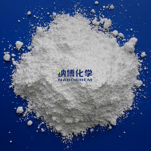 碳酸鋇 513-77-9