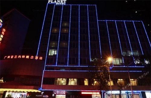 PLANET 酒店