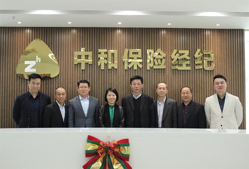 中国人民财产保险股份有限公司广东省分公司副总经理段安洪一行来访我司