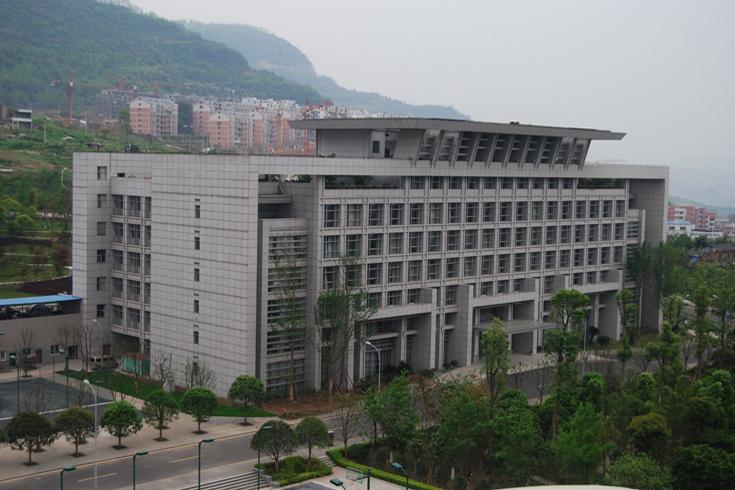 重庆市万州区人大政协办公楼