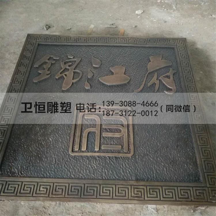 铜地雕图片