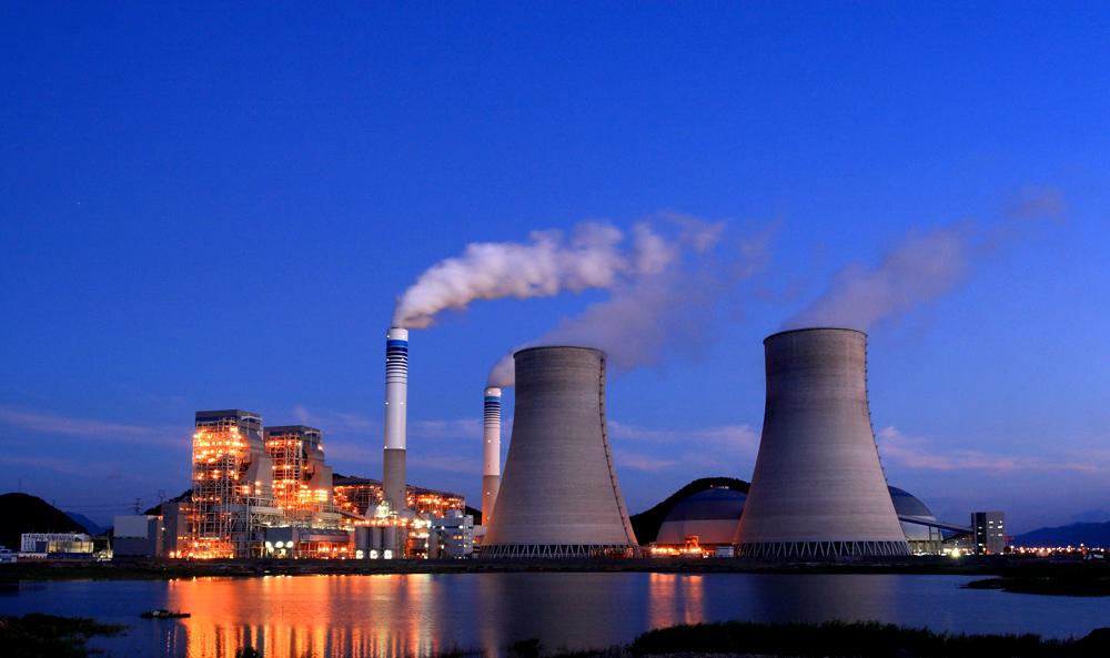 2020年全球電力報告