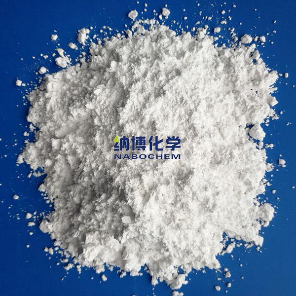 氫氧化鈣 1305-62-0