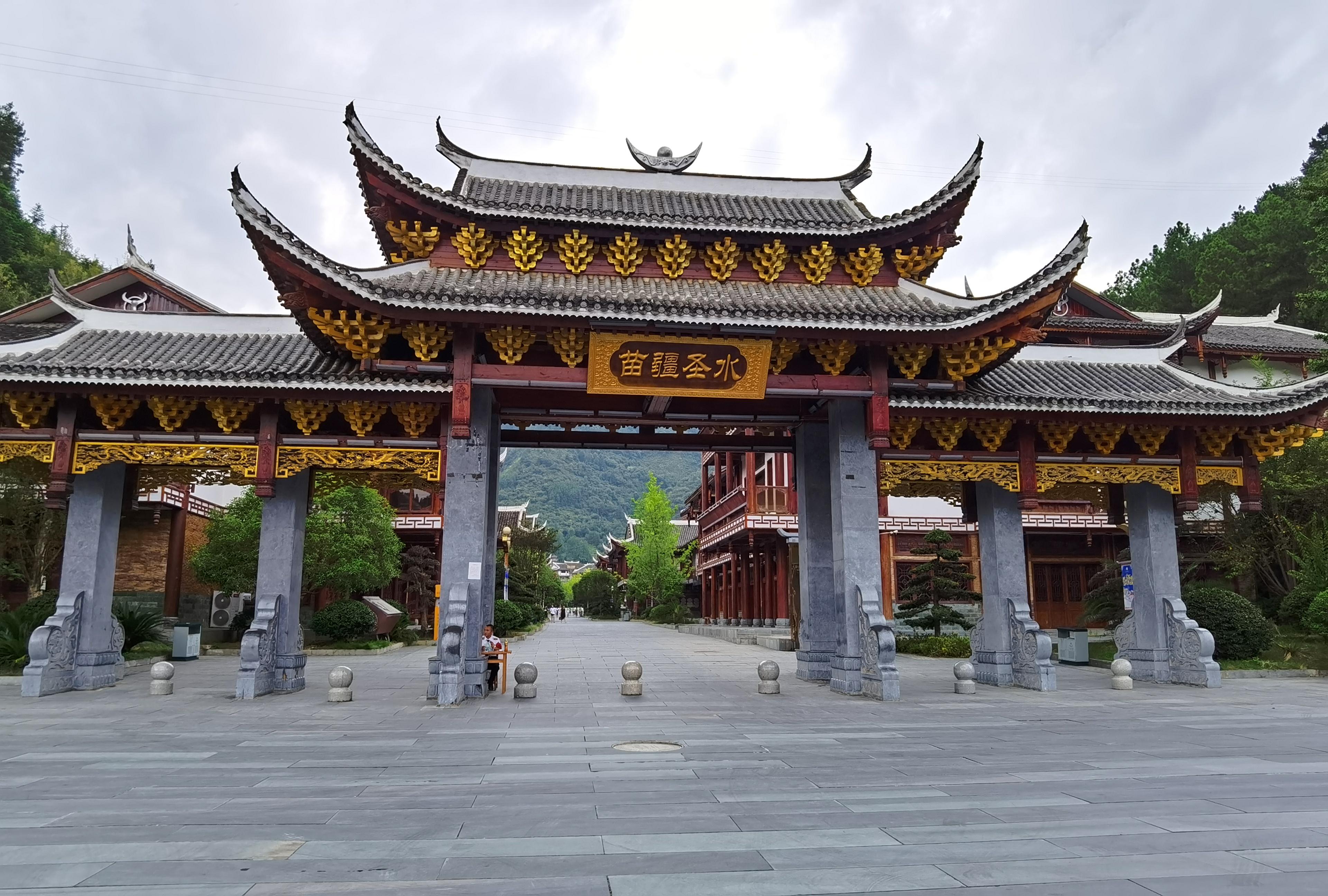 劍河溫泉城建設及裝飾項目