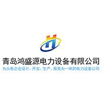 """電力設備行業新突破——燃氣輪機""""中國制造"""""""