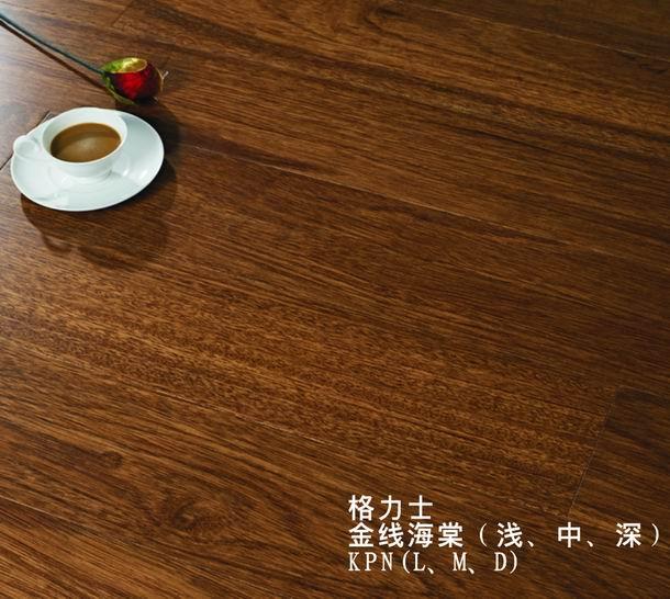 金線海棠(淺、中、深)