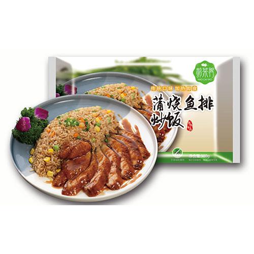 蒲燒魚排炒飯