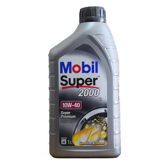 美孚速霸2000 X1润滑油 10W-40 1L 合成机油 欧盟原瓶原装进口机油