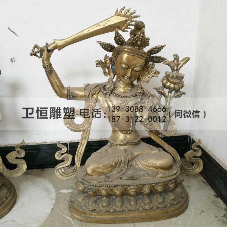 文殊菩萨雕塑