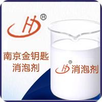 化工專用類消泡劑XP-14D