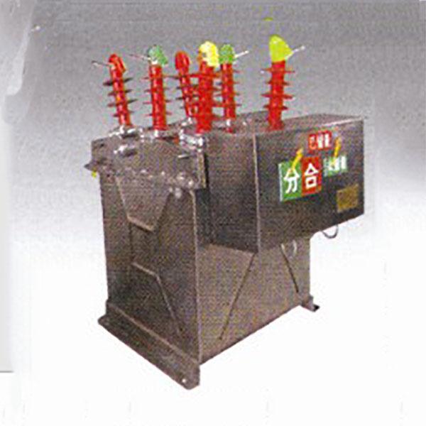 帶真空斷路器型預付費高壓計量器