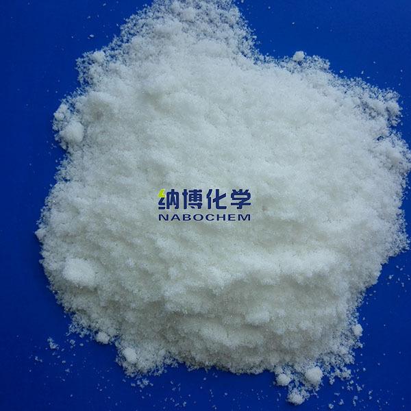 碳酸氫鉀 298-14-6