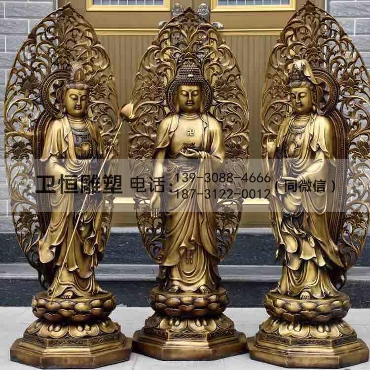 寺庙西方三圣
