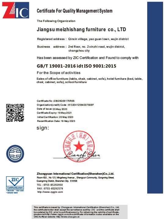ISO 9001:2015(英)