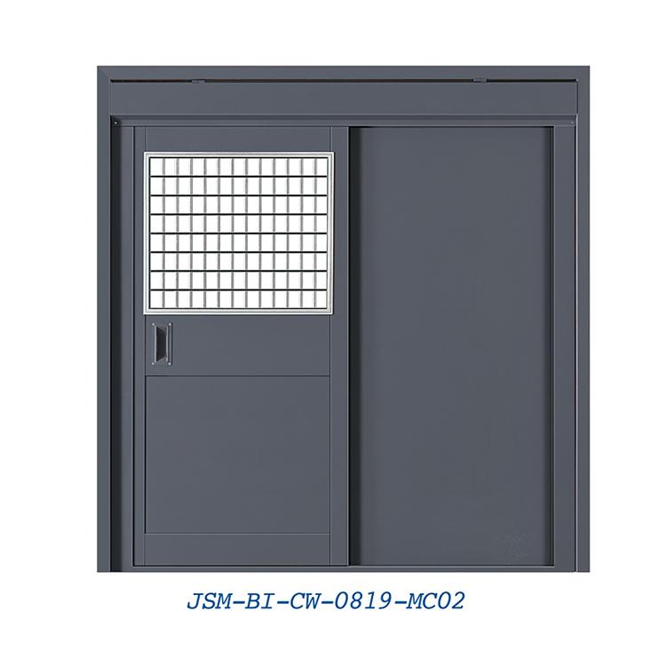 JSM-BI-CW-0819-MC02