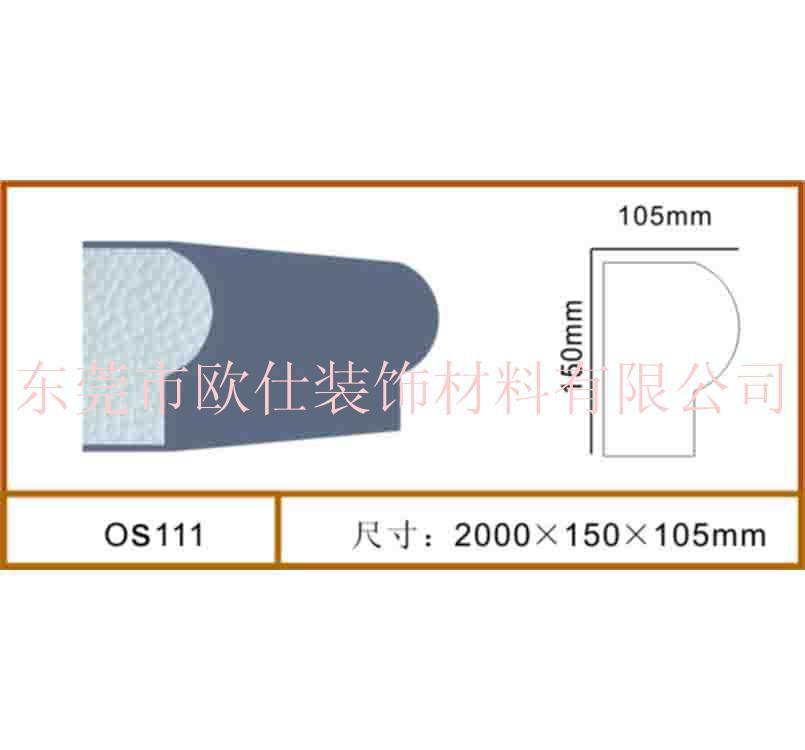eps線條工廠 OS111