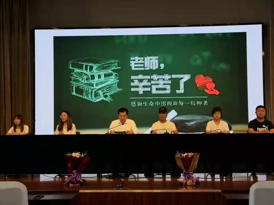 【感恩教师】金秋九月,桃李花开—文武学校隆重举行第37个教师节表彰大会