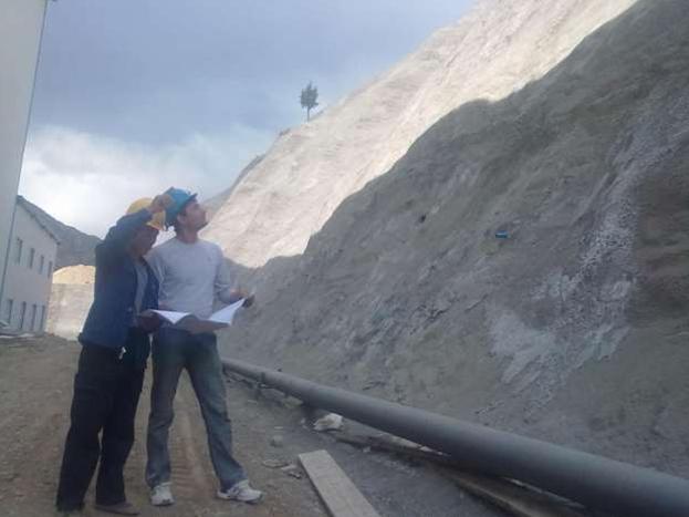 地質災害危險性評估現場