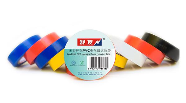 PVC无铅电气阻燃胶带