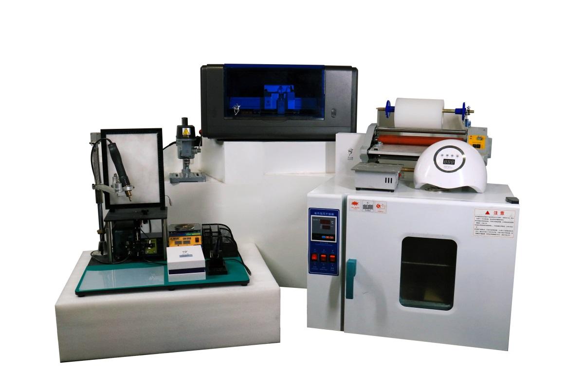 PCB快速制板系统