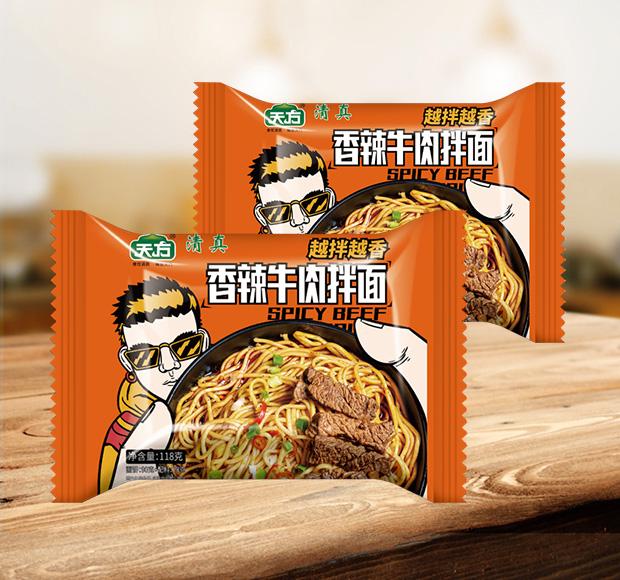 香辣牛肉拌面