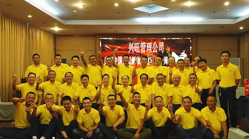 2017年建軍節活動