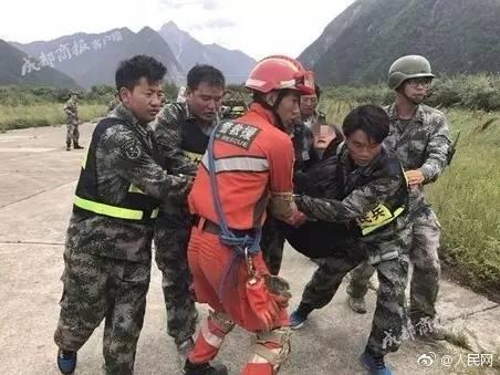 望京小腰:災難面前,企業就別蹭熱點的套路宣傳了