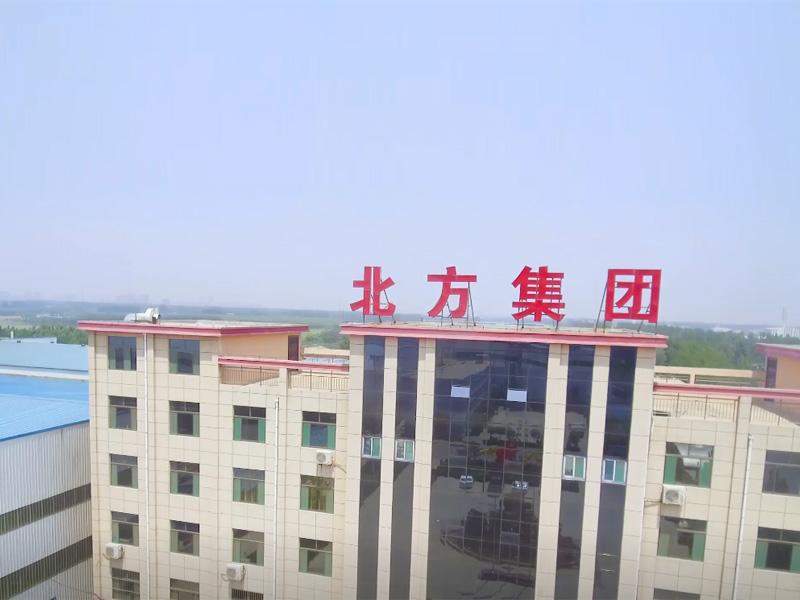 山东冠县北方集团官方网站正式上线