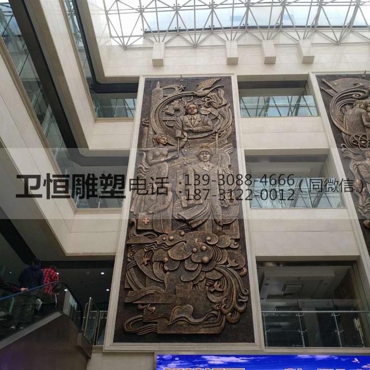 商场铜浮雕装饰品