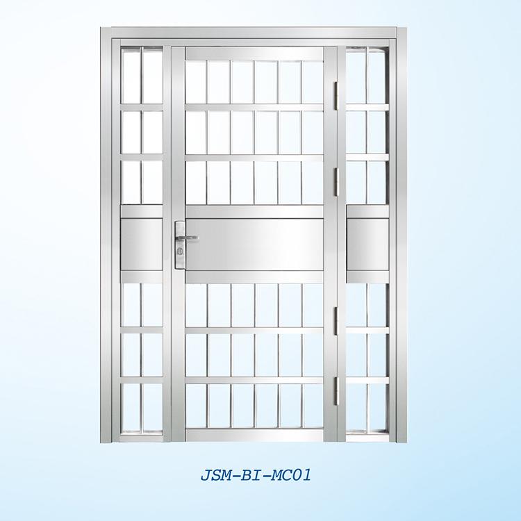 JSM-BI-MCO1