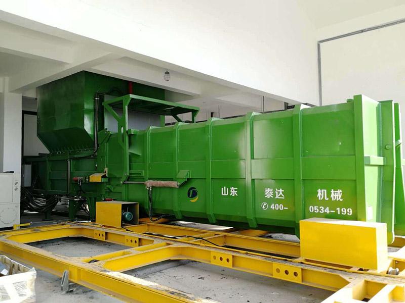 水平固定平臺上料系列垃圾壓縮設備