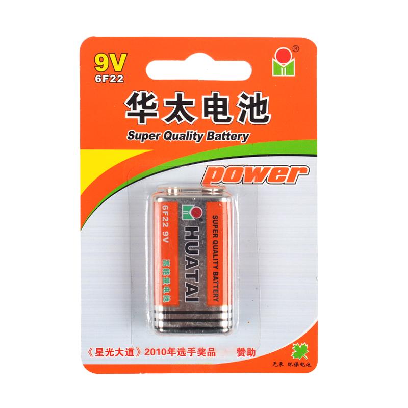華太9V 6F22碳性煙感器報警器電池 掛卡裝