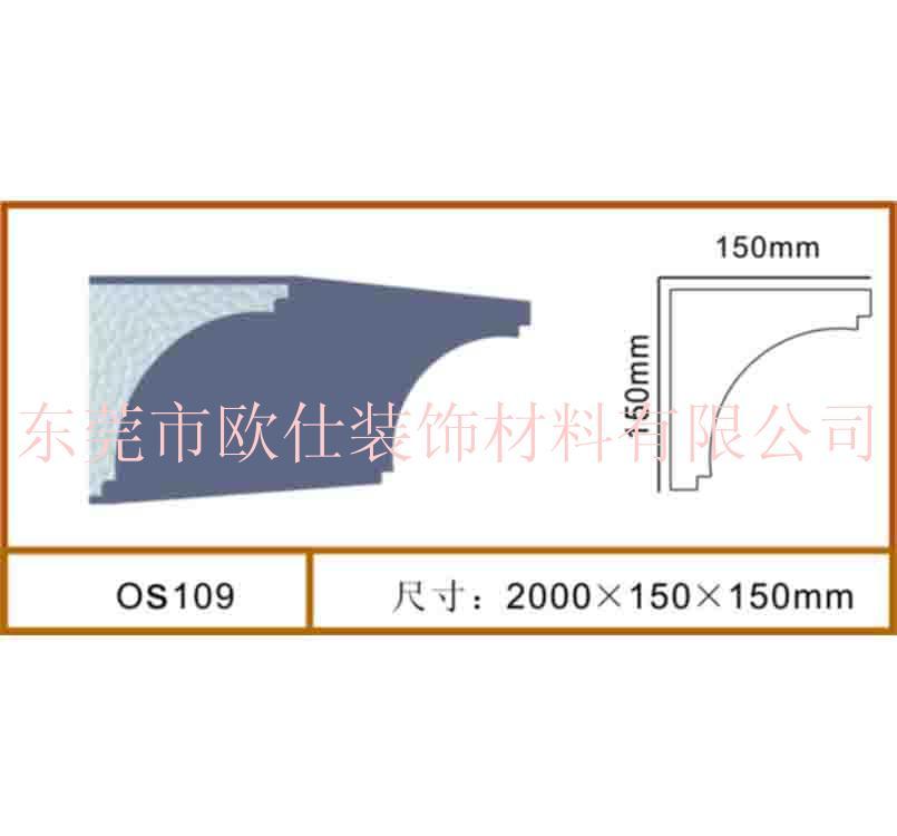 eps裝飾線條 OS109