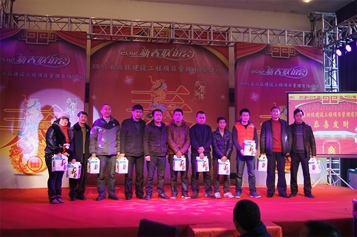 2012年新春團拜會