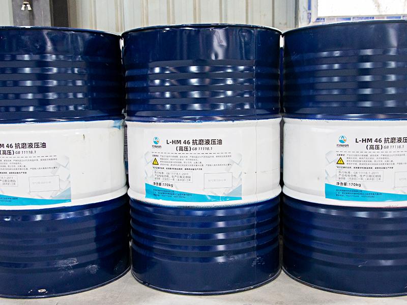 L-HM46 抗磨液壓油(高壓)