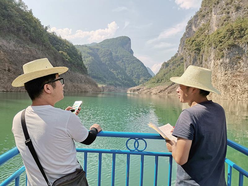 巫溪至云陽高速朝陽隧道專項水文地質調查