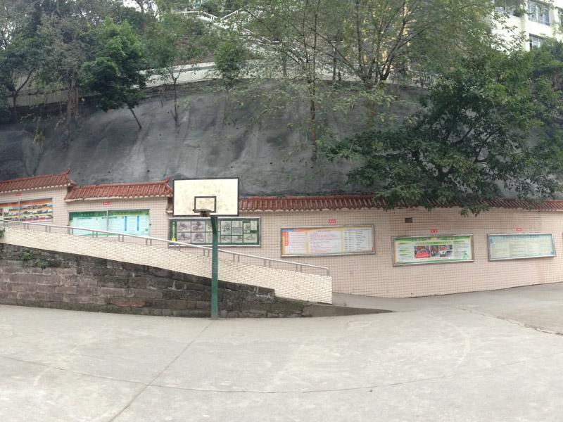 合川瑞山中學邊坡治理工程